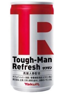 「Tough-Man Refresh」