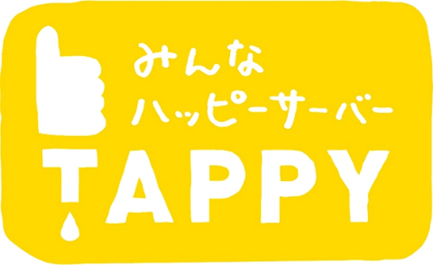「TAPPY(タッピー)」ロゴ