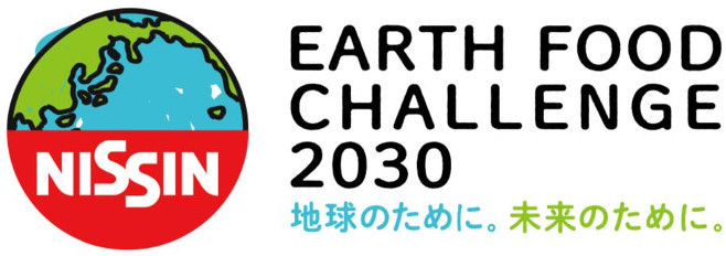 「EARTH FOOD CHALLENGE 2030」