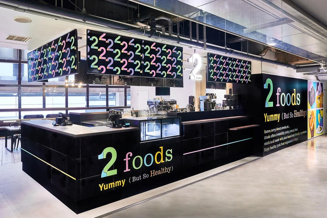 TWO「2foods 渋谷ロフト店」